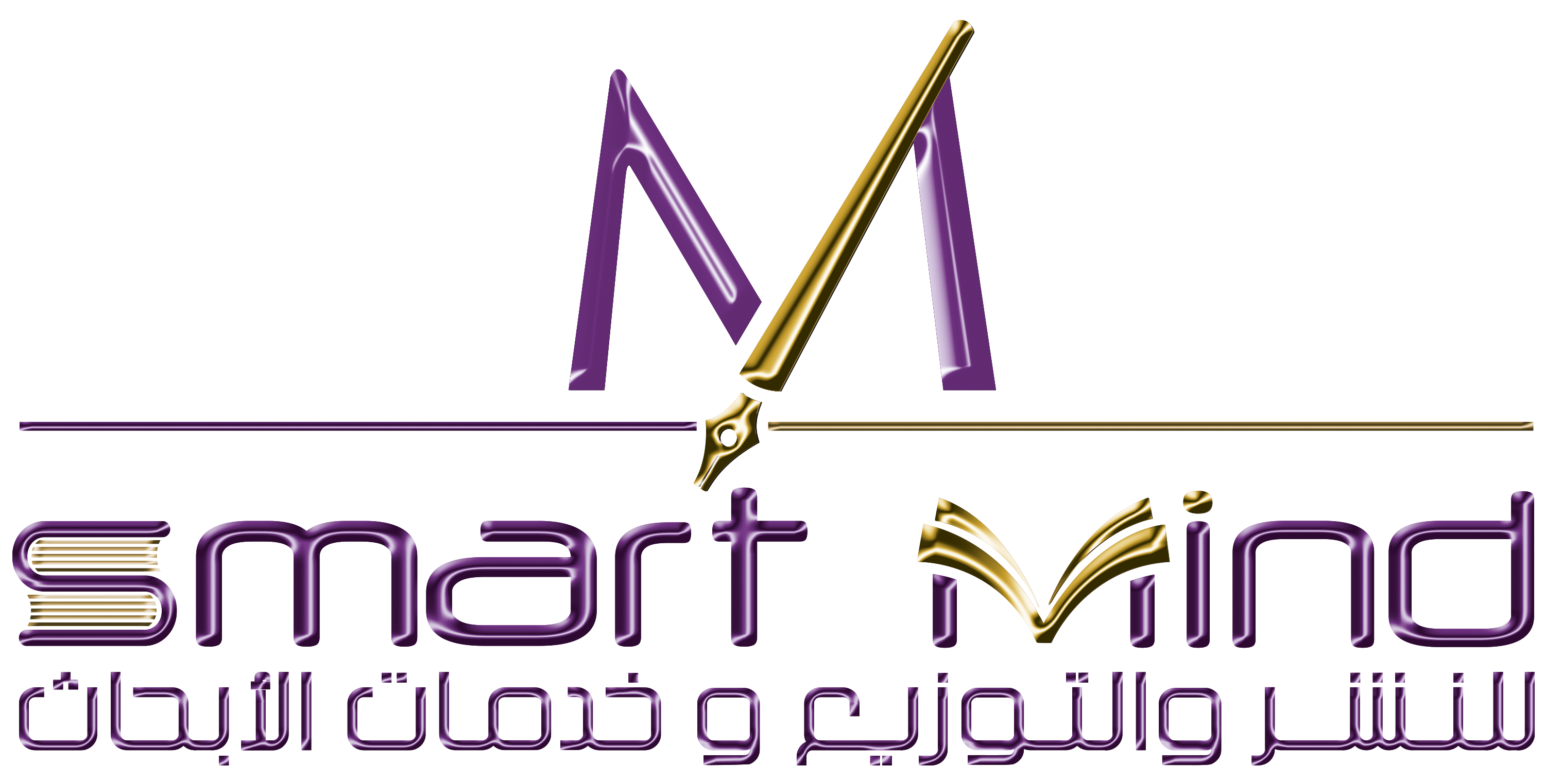 Smart Mind Publishing & Distribution & Research Services
