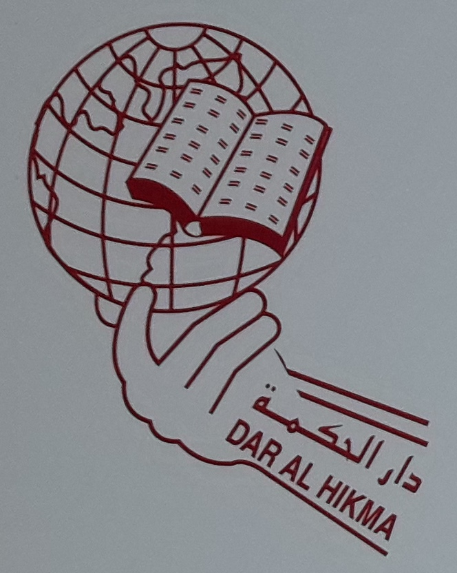 Dar Al Hikma Printing, Publishing & Distribution