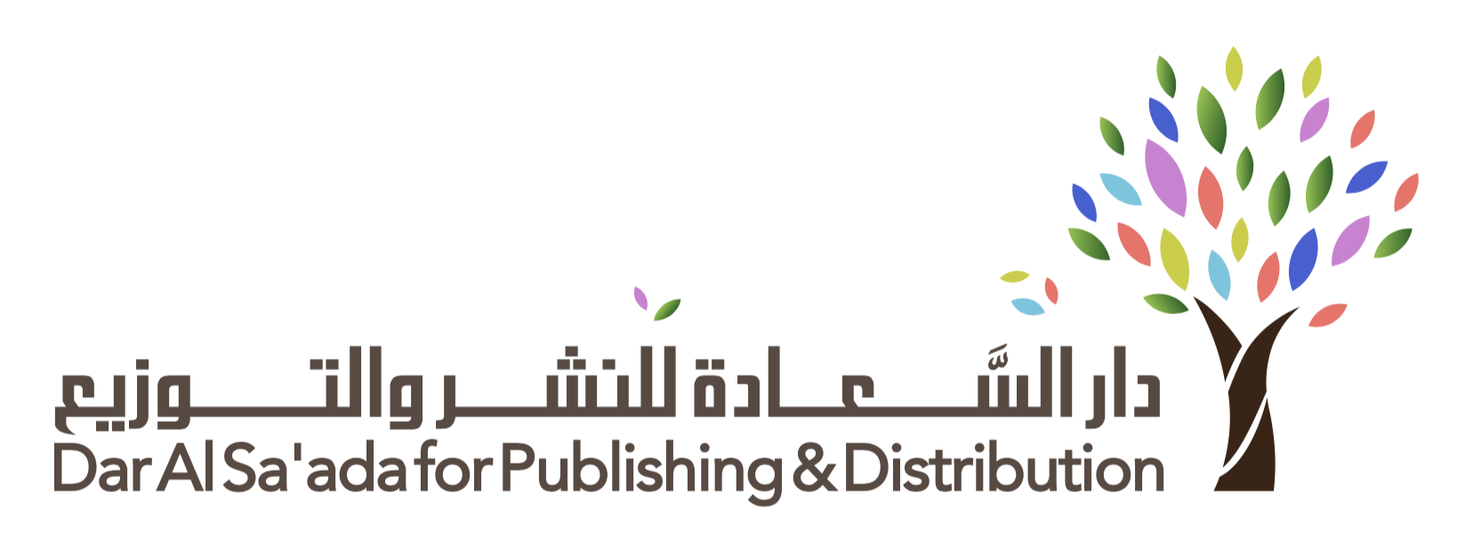 Al Saada Publishing & Distribution