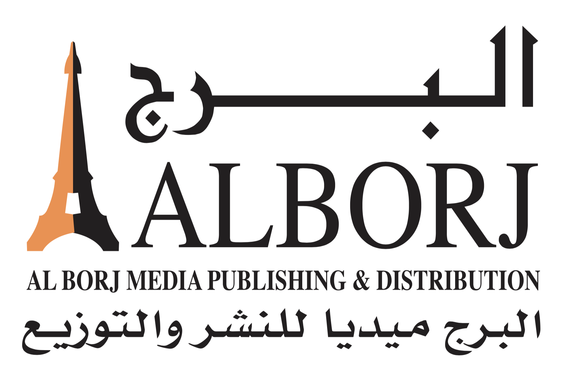 AlBorj Media Publishing & Distribution