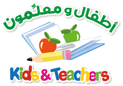 Kids and Teachers