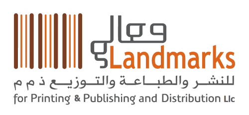 Landmarks For Printinf and Publishing and Distribution