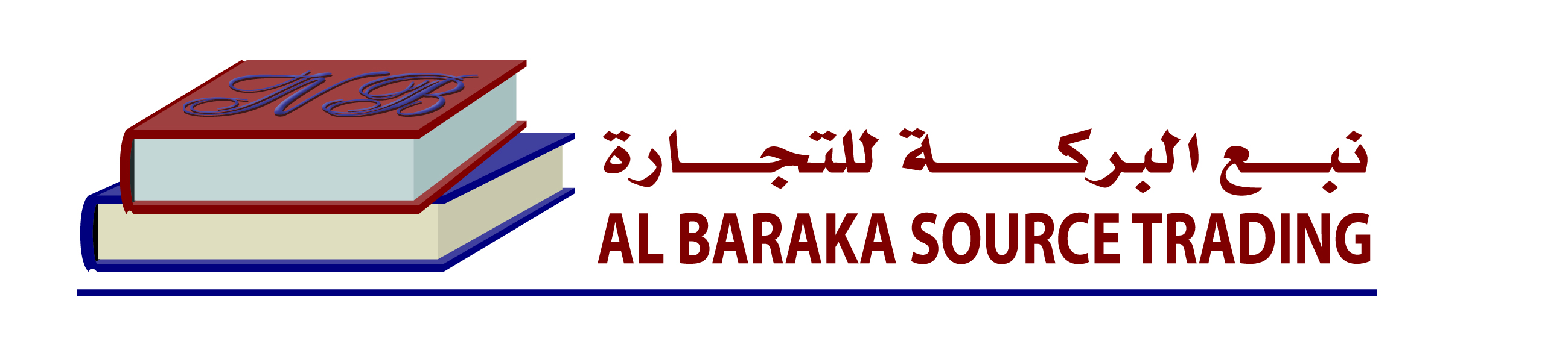 Al Baraka Source Trading