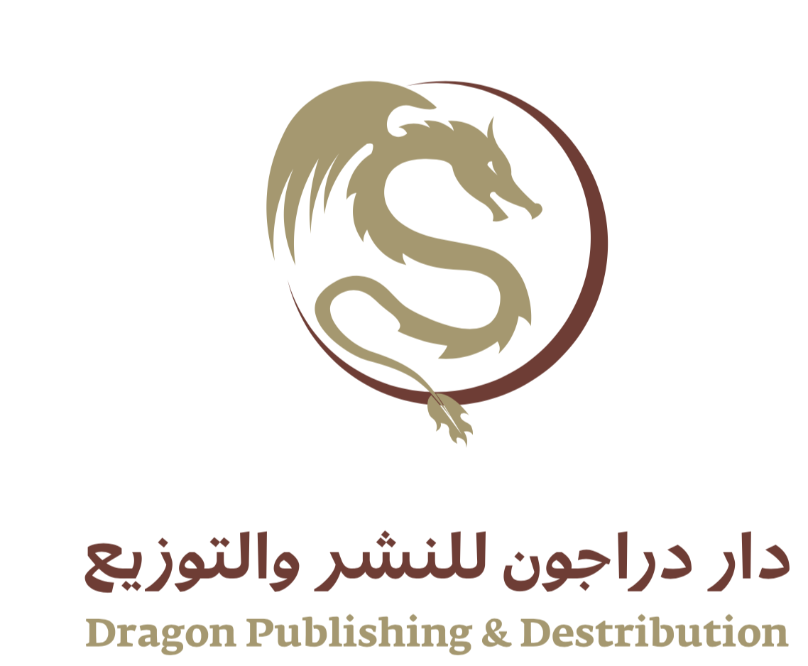 Dragon Publishing: A Bridge to Chinese Culture
