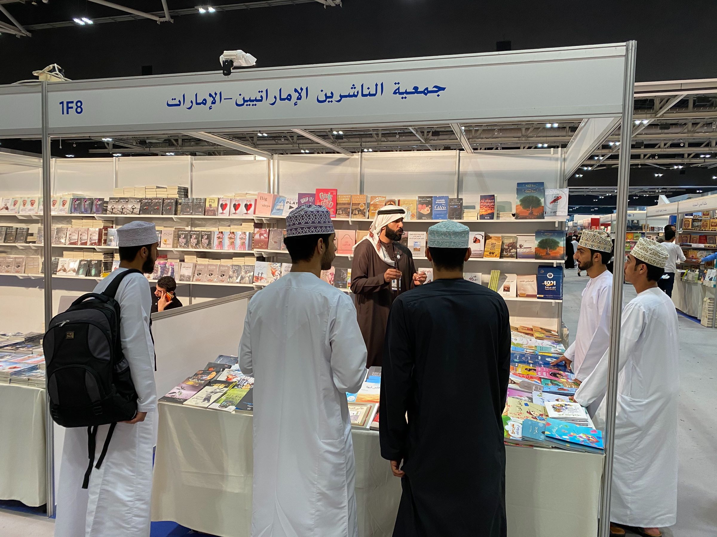 16 members of Emirates Publishers Association showcase 145 titles at Muscat International Book Fair 2020