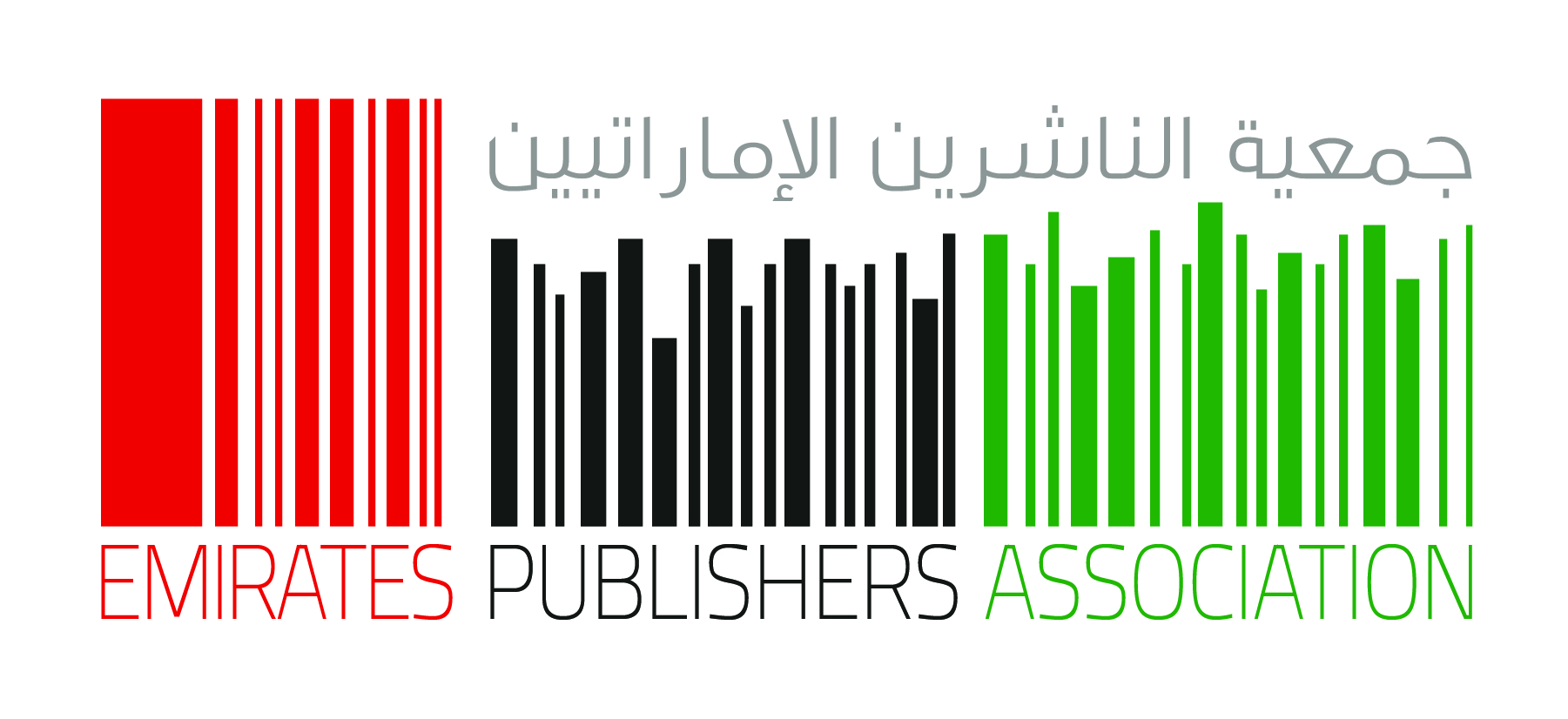 EPA launches new initiatives to help the local  publishing industry mitigate impact of COVID-19