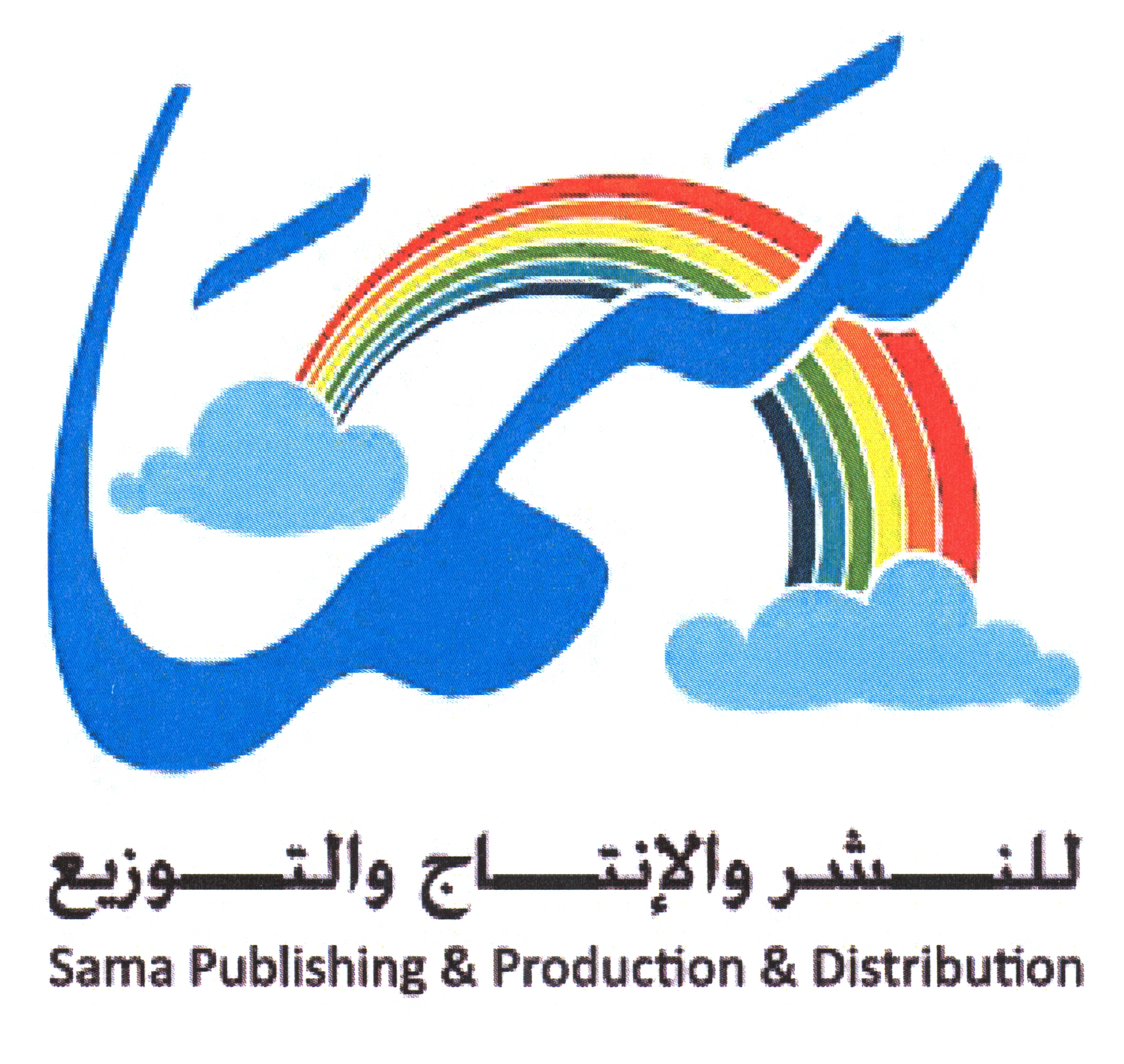 Sama Publiction & Production & Distribution