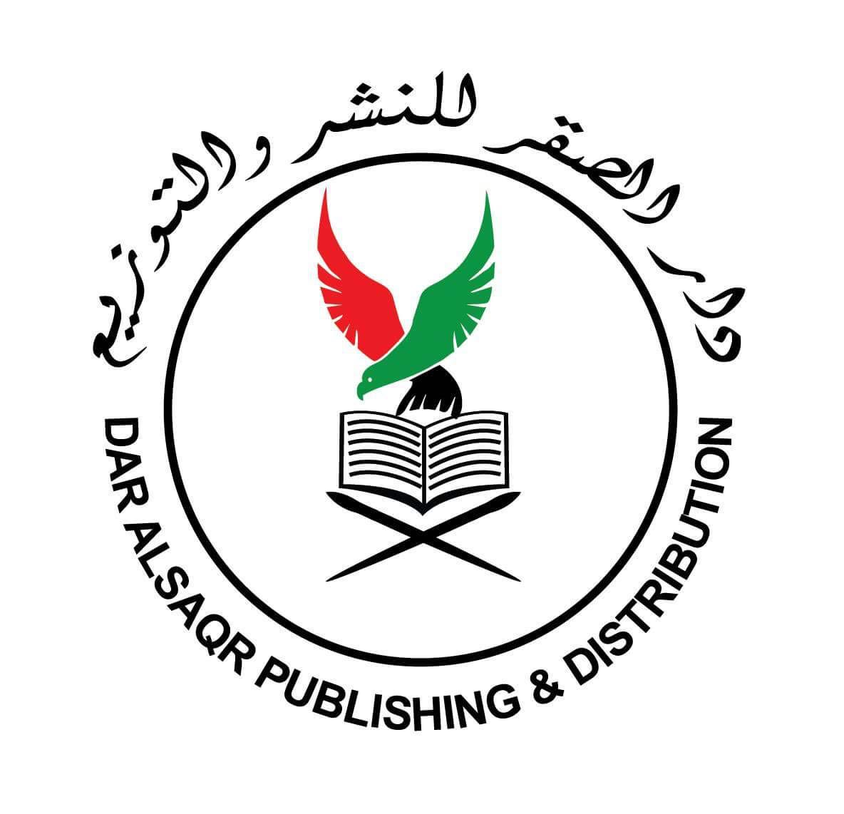Dar Al Saqr Publishing & Distribution