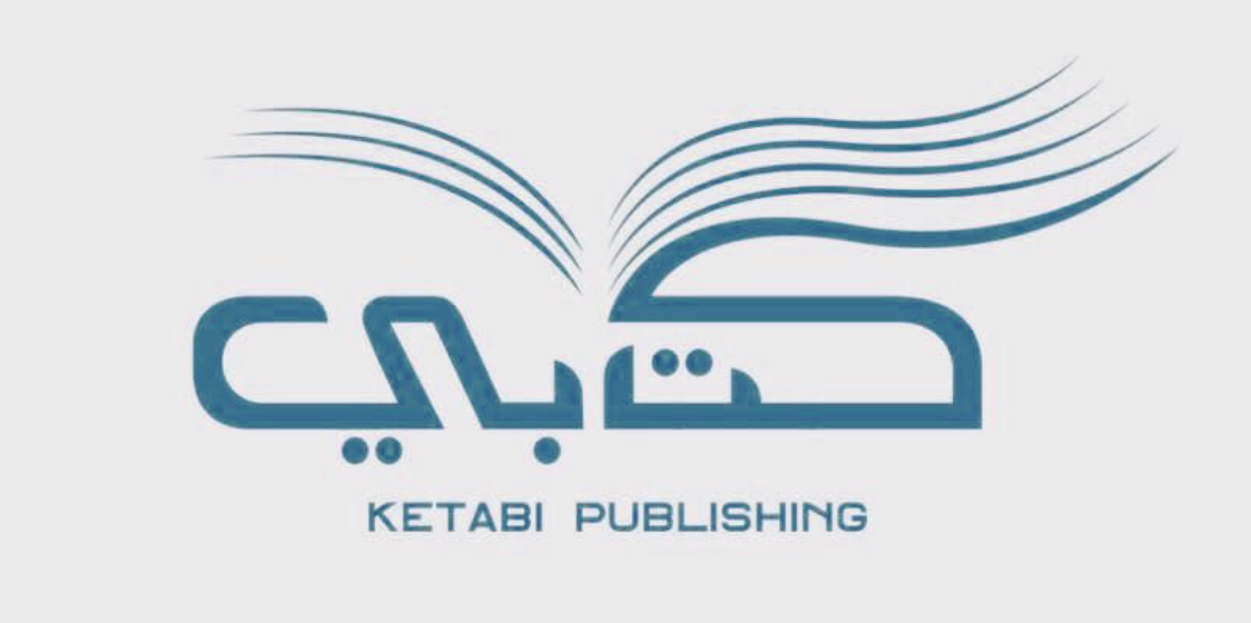 Ketabi Publishing
