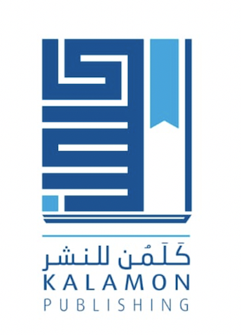 Kalamon Publishing & Distribution