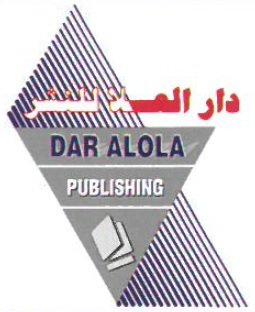 Dar AlOlaa Publishing & Distribution