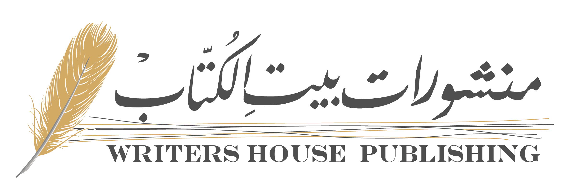 Writers House Publishing