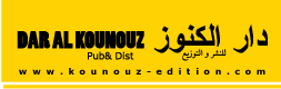 Dar Al Kounouz Publishing & Distribution