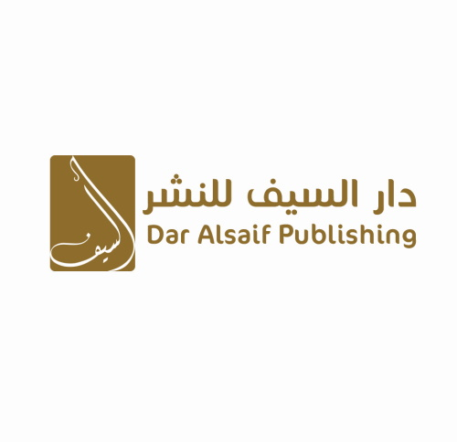 Dar Al Saif Publishing