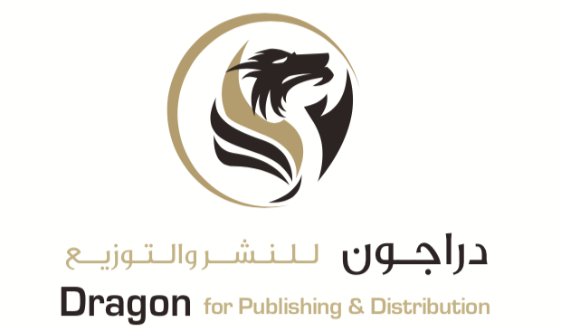 Dragon Publishing & Distribution