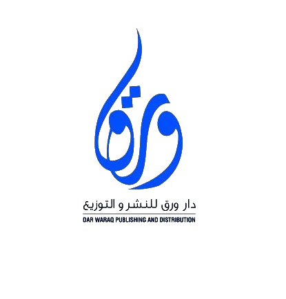 Dar Waraq Publishing and Distribution