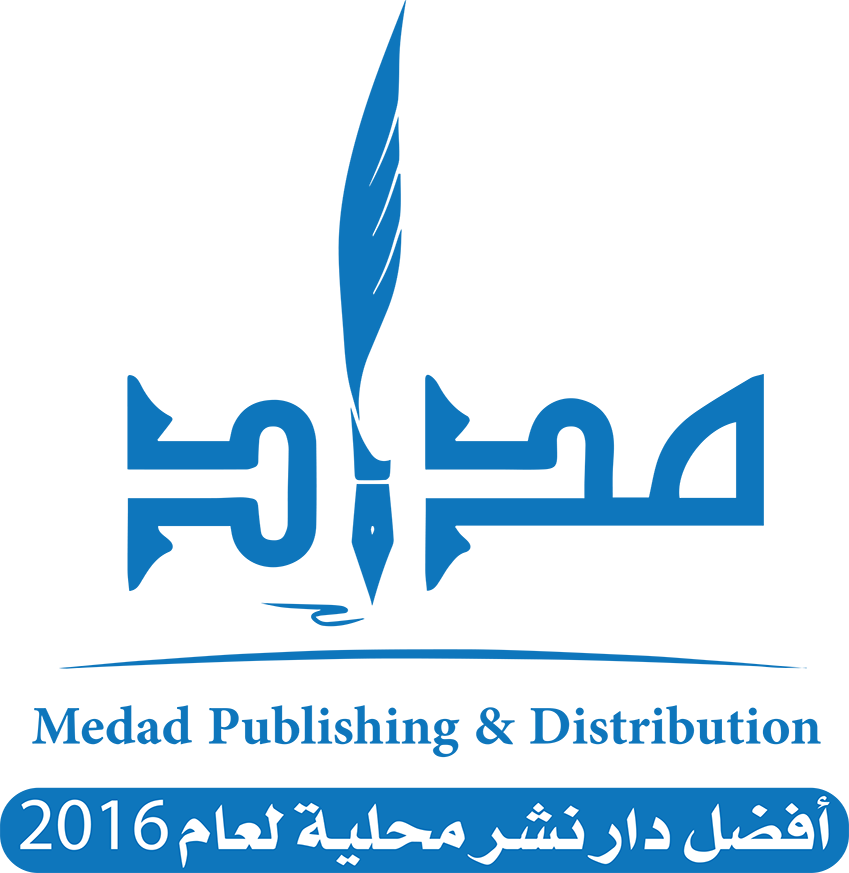 Medad Publishing & Distribution