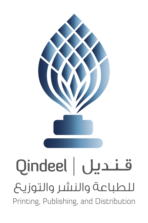 Qindeel Printing Publishing and Distribution