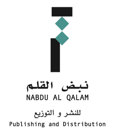 Nabdh Al Qalam Books Publishing & Distribution